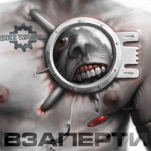 http://www.metalafisha.ru/images/release-dee_waste.jpg